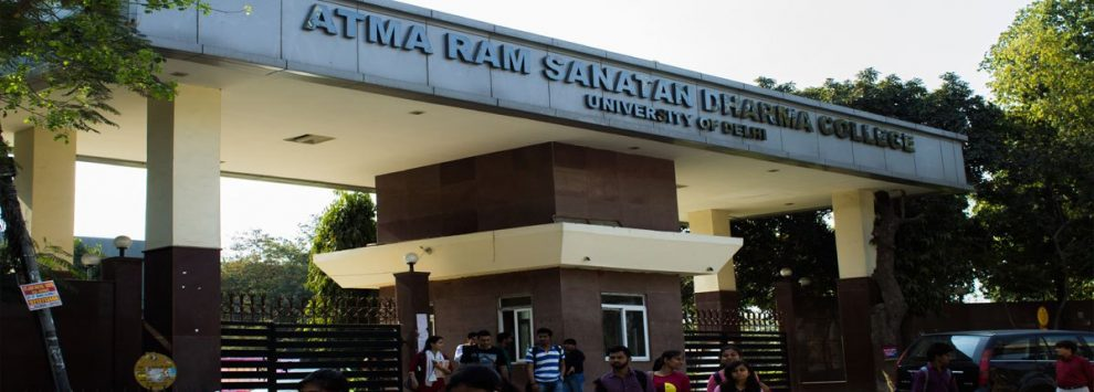 Atma Ram Sanatan Dharma (ARSD) College : Full Details of Courses, Fee Structure, Faculty and Location