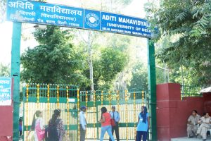 Aditi Mahavidyalaya : Contact Details, Faculty Members and Courses Offers
