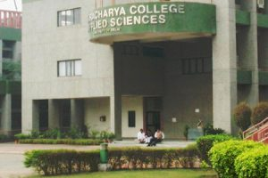 Bhasakaracharya College : Complete Details of Courses, Fee, Faculty and Contact