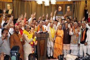 rajya-sabha-election