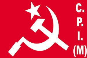 Karnataka Assembly Election 2018 : The Candidate List of CPI-M
