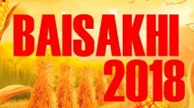 Baisakhi Festival in India 2018 – Best Wishes, Date & Time