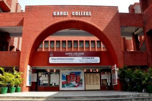 Gargi College – Complete Details of Courses, Fee, Cut Off, Faculty and Contact