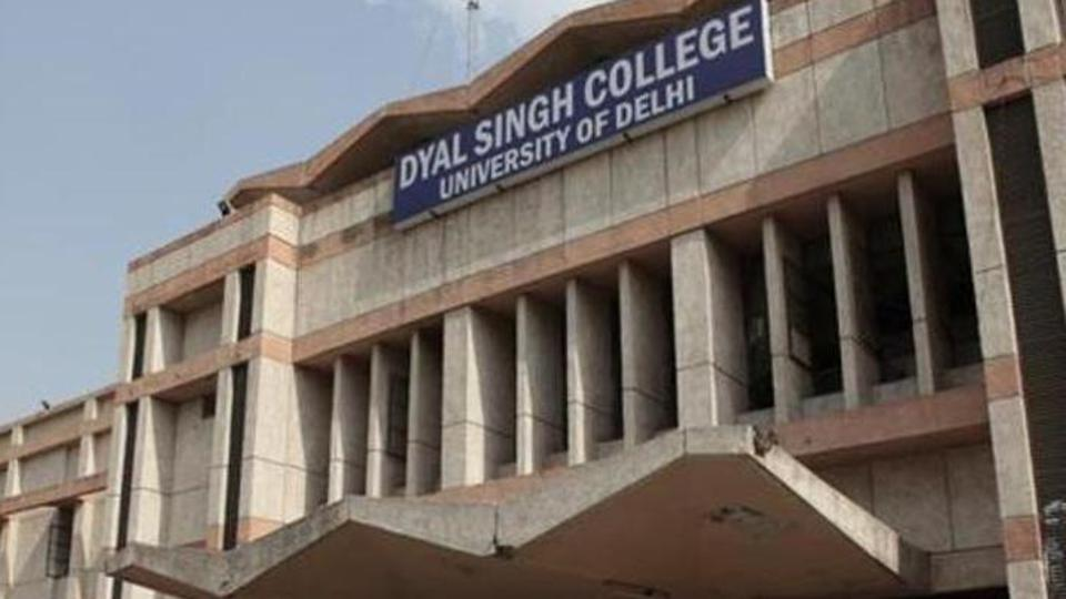 Dyal Singh College – Complete Details of Courses, Fee, Cut Off, Faculty and Contact