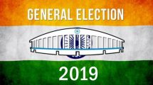 Lok Sabha Election Opinion Poll 2019