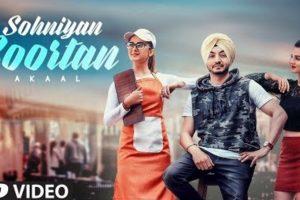 Sohniyan Soortan: Akaal (Full Song) San – B | Love Bhullar | Latest Song 2018