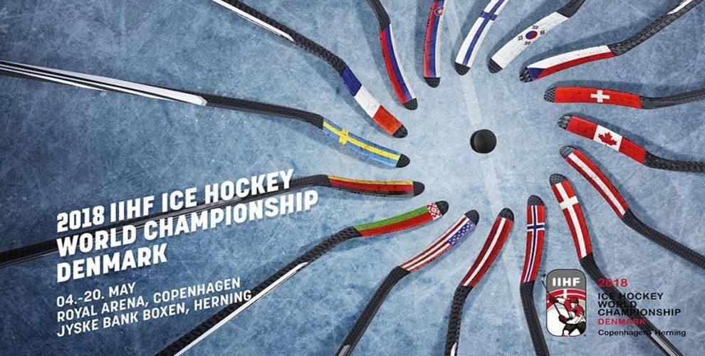 IIHF Ice Hockey World Championship 2018, Denmark
