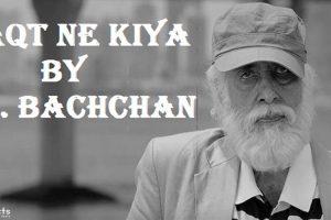 Waqt Ne Kiya