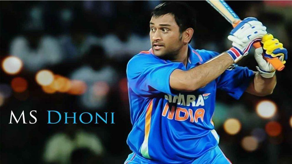 dhoni records