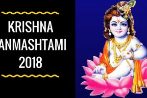 Krishna Janammastmi 2018 – Date and Time