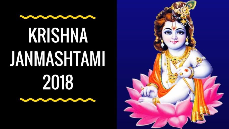 Krishna Janammastmi 2018 – Date and Time