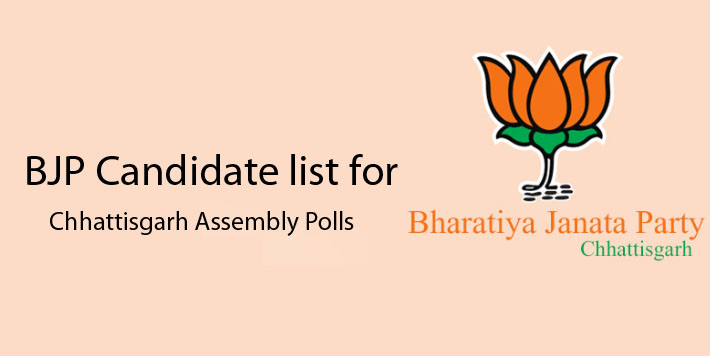 Congress First List of Candidates For Chhattisgarh Assembly Election 2018