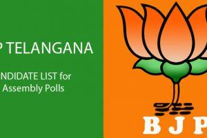 BJP-telangana-candidate-list 2018
