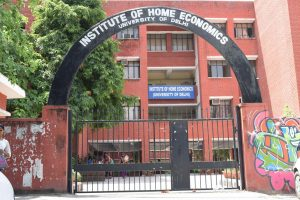 Institute of Home Economics – Complete Details of Courses, Fees, Cut off and Contact