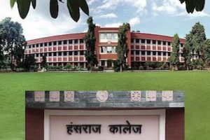 Hans Raj College– Complete Details of Courses, Fee, Cut Off, Faculty and Contact