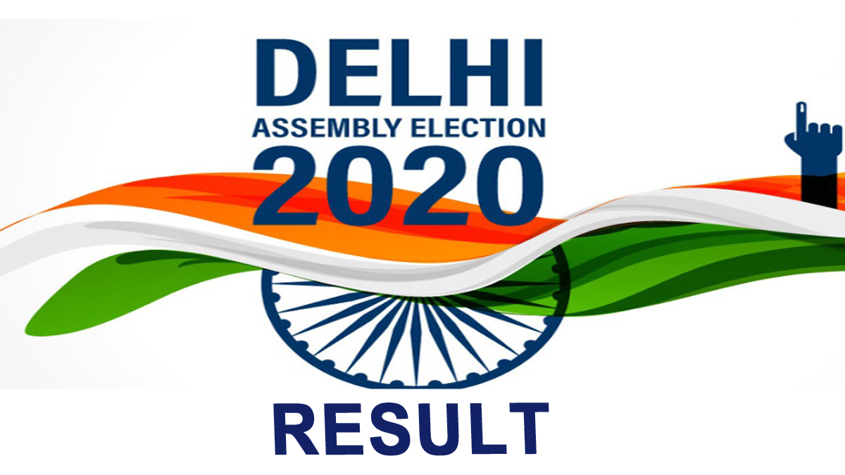 Delhi Assembly Election Result 2020