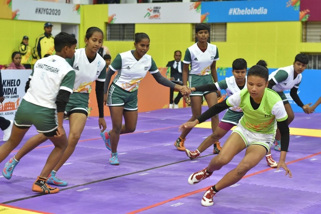 Junior National Kabaddi Championship